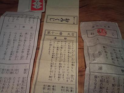 2010-12-042003_00_37.jpg